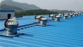 重庆屋顶式通风器如何让室内更洁净